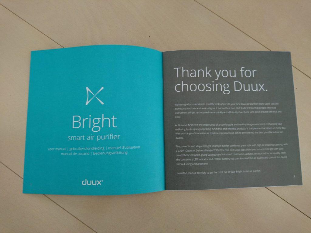 DUUX Brightの説明書
